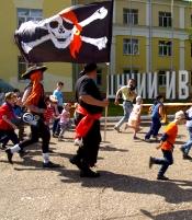 """""""Пиратская вечеринка"""" в День защиты детей 01.06.16."""
