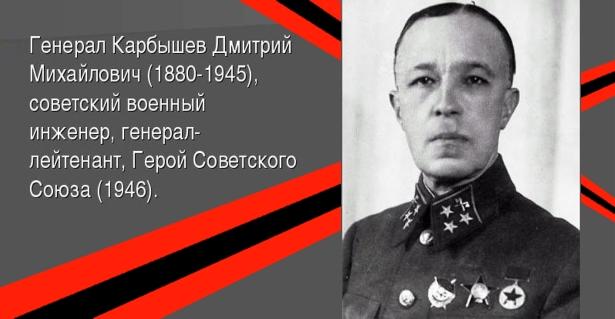 karbishev1